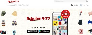 SnapCrab_NoName_2020-12-1_12-45-17_No-00