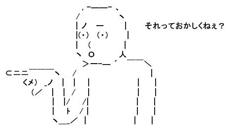 SnapCrab_NoName_2020-12-1_19-41-43_No-00