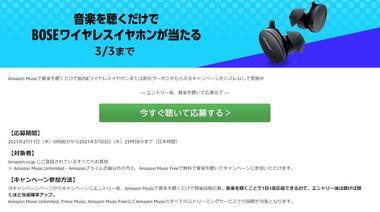 SnapCrab_NoName_2021-2-19_23-23-7_No-00