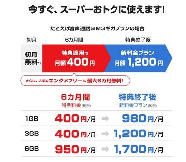 SnapCrab_NoName_2021-2-19_18-14-57_No-00