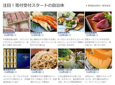SnapCrab_NoName_2020-12-13_12-39-26_No-00