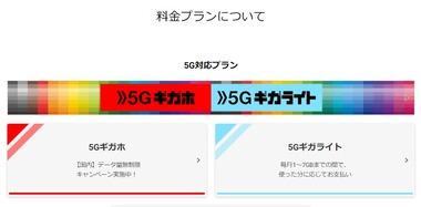 SnapCrab_NoName_2020-12-18_0-16-26_No-00