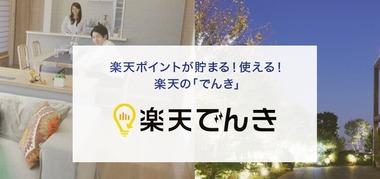 SnapCrab_NoName_2021-1-26_16-41-7_No-00