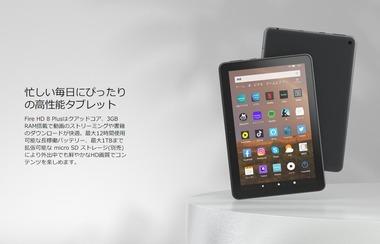 SnapCrab_NoName_2020-12-1_12-8-13_No-00