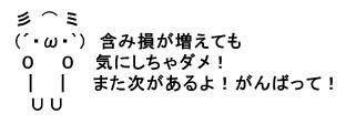 SnapCrab_NoName_2021-2-26_15-15-59_No-00