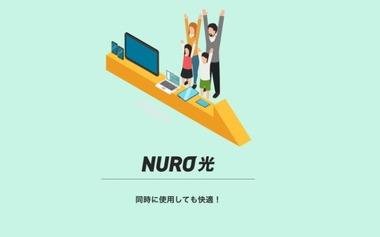 SnapCrab_NoName_2021-3-6_17-35-51_No-00