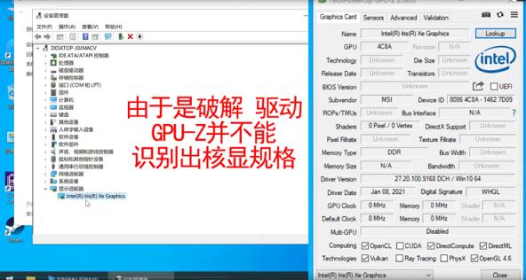 Intel-Rocket-Lake-Core-i5-11500-Desktop-CPU-_-Iris-Xe_1