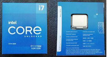 Intel-Core-i7-11700k-Retail2-1200x645_R