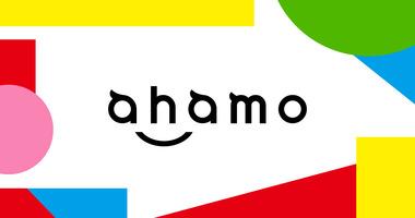 ahamo_og