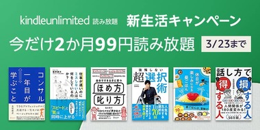 KU_New_Life_Stage_2021_KindleHero_mobile_750x375_20210303
