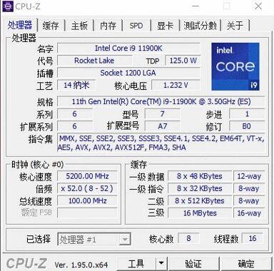 Intel-Core-i9-11900K-CPUZ-Specs-768x759